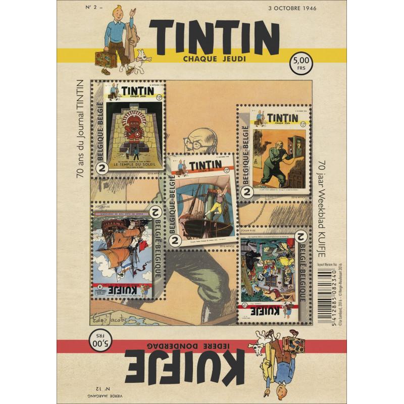 Journal Tintin : feuillet de 5 timbres 70 ans
