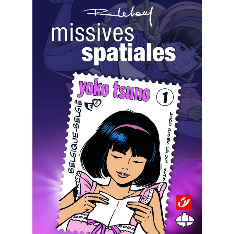 Yoko Tsuno : Missives Spatiales (Tirage normal)