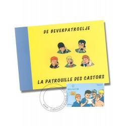 Telecard Patrouille des...