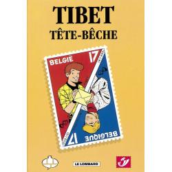 Tibet Tête-Bêche (Tirage normal)